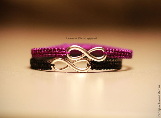 Браслеты ручной работы. Ярмарка Мастеров - ручная работа. Купить Парные браслеты для влюбленных с символом бесконечности черн/фиолет. Handmade.