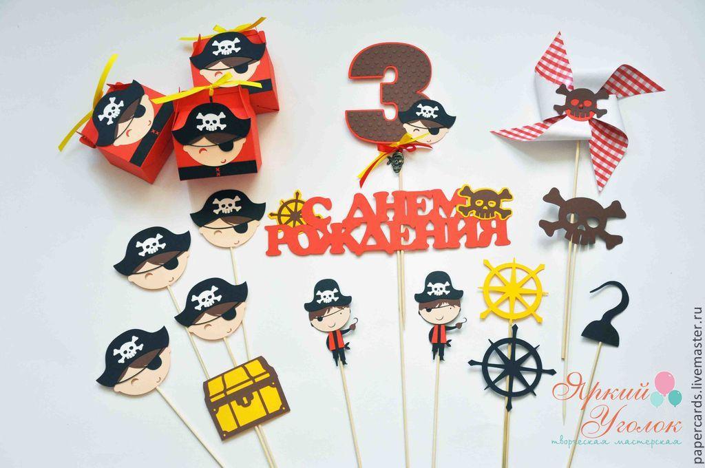 Украшения пиратской вечеринки своими руками
