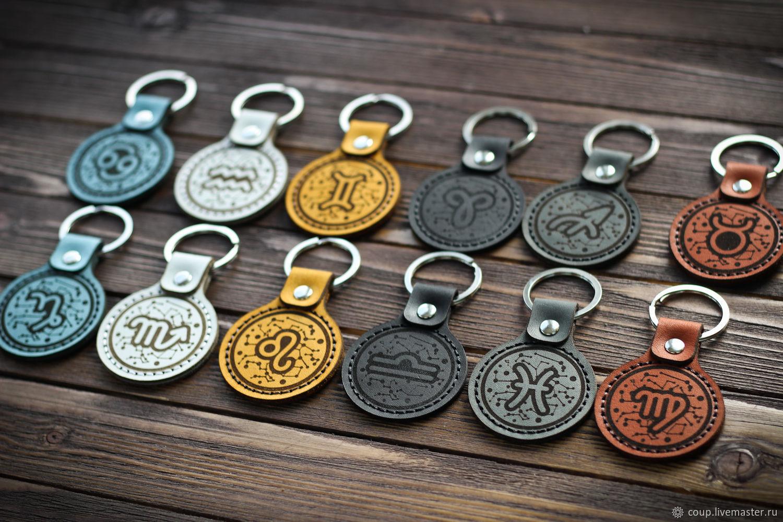 Кожаный брелок для ключей