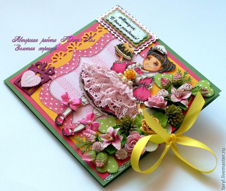 открытки с рождением девочки картинки