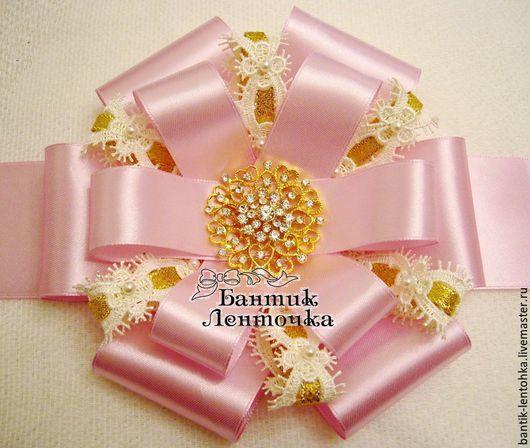 """Для новорожденных, ручной работы. Ярмарка Мастеров - ручная работа. Купить Бант на выписку из роддома """"Моё сокровище""""  розовый-айвори. Handmade."""