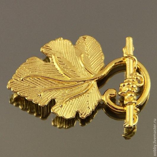 Замок застежка-тоггл в форме виноградного листочка для использования в колье, бусах и браслетах в качестве застежки\r\nСплав с покрытием имитирующим 24К золото