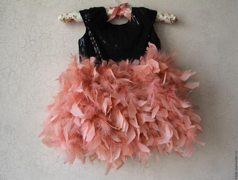 Платья с перьями детское