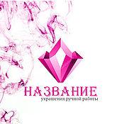 Фирменный стиль - с логотипом