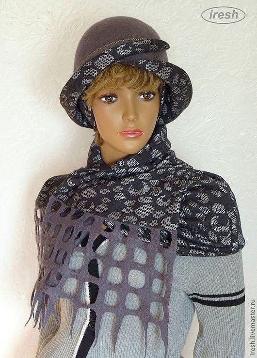 """Шляпы ручной работы. Ярмарка Мастеров - ручная работа. Купить Шляпка и шарф (комплект) """"Элегантный серый"""" валяние, трикотаж.. Handmade."""