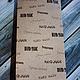 """Упаковка ручной работы. Упаковочный крафт пакет с надписью """"Ручная работа/Hand Made"""". ИграМуз (igramus). Ярмарка Мастеров. Упаковка подарка"""