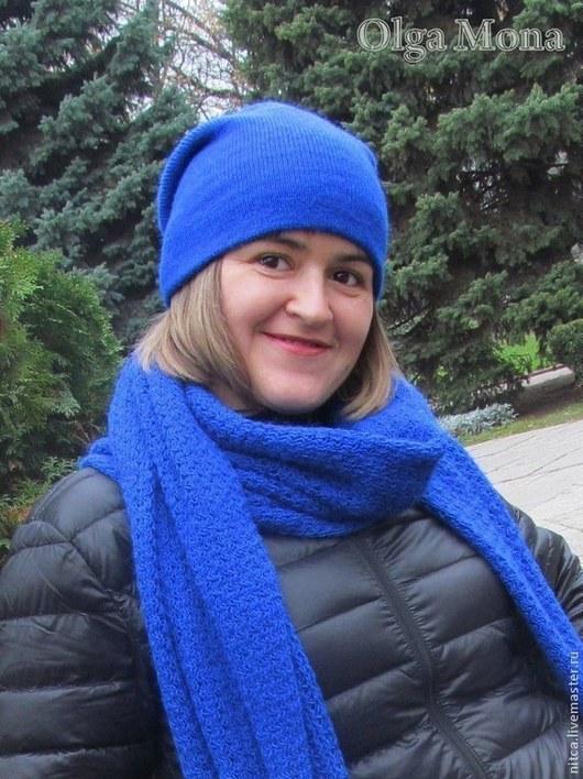 Шапки ручной работы. Ярмарка Мастеров - ручная работа. Купить Шапка вязаная женская ( чулок, бини)  шапка шарф (синий). Handmade.