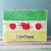 Открытки handmade. Livemaster - original item !The handmade card, the CAS style, VITAMIN. Handmade.