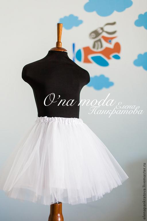 Одежда для девочек, ручной работы. Ярмарка Мастеров - ручная работа. Купить пышная юбка для девочки. Handmade. Белый, пышная юбочка
