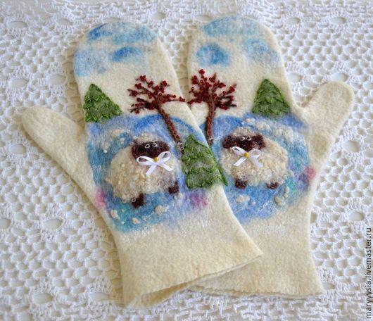 Варежки, митенки, перчатки ручной работы. Ярмарка Мастеров - ручная работа. Купить варежки с овечкой. Handmade. Варежки, варежки из шерсти