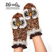Аксессуары handmade. Livemaster - original item OWL. Owl mittens brown. Handmade.
