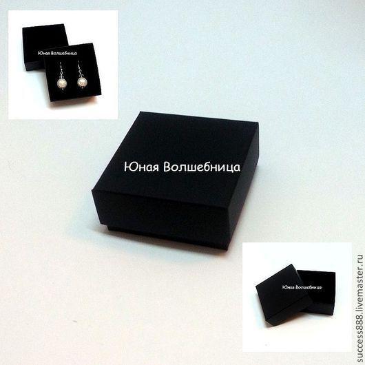 оригинальная упаковка для украшений, коробочка для сережек, коробочка для колец, коробочка для брошей, упаковка для бижутерии, подарочная упаковка