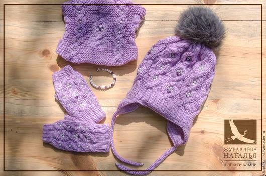 Шапка вязаная для девочки с ушками и меховым помпоном (съемный), снуд вязаный, митенки вязаные. Комплект детский теплый, на подкладке.