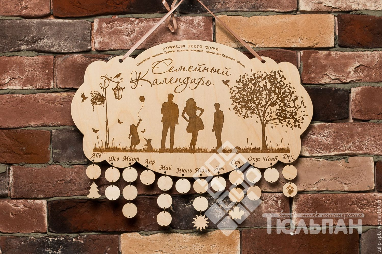 Календари в подарок на свадьбу