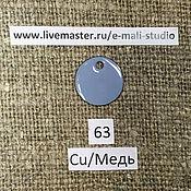 Фурнитура для украшений ручной работы. Ярмарка Мастеров - ручная работа Эмаль Дулево глухая Голубая №63 молотая. Handmade.
