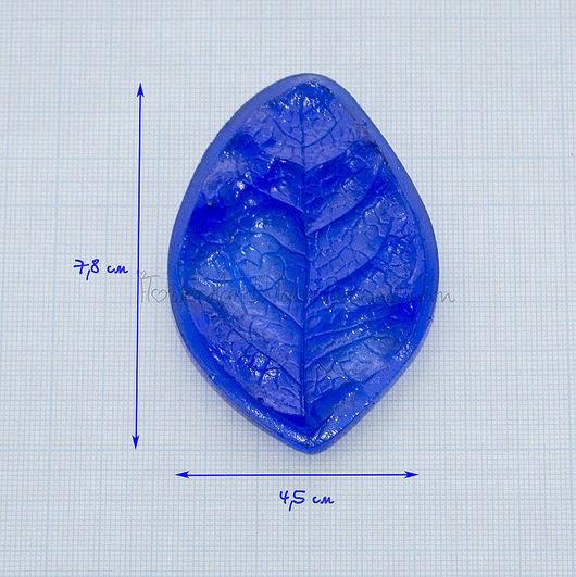 М023 Молд лист жасмина малый