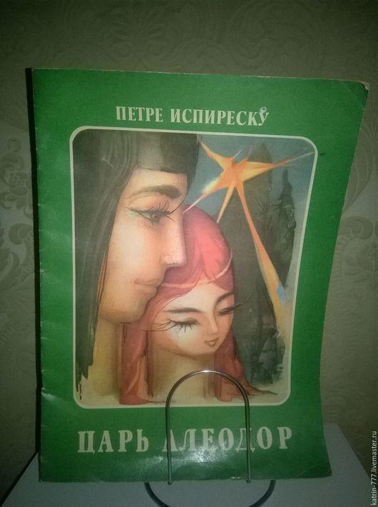 Винтажные книги, журналы. Ярмарка Мастеров - ручная работа. Купить - 30% скидка.Советские детские книжки. Handmade. Комбинированный, бумага