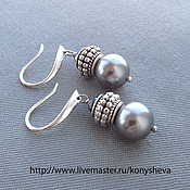 Украшения handmade. Livemaster - original item Earrings silver Distant star. Handmade.