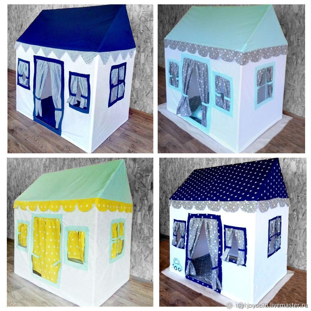 Детский домик-палатка из ткани, Домики, Великий Новгород,  Фото №1
