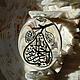 Кулоны, подвески ручной работы. Ярмарка Мастеров - ручная работа. Купить Кулон Письмо Цитата из Корана в форме груши. Handmade.
