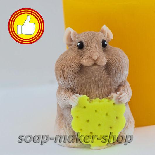 Материалы для косметики ручной работы. Ярмарка Мастеров - ручная работа. Купить Силиконовая форма для мыла «Хомячок 3D». Handmade.