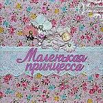 Анастасия Кравченко (kravchenkoshop) - Ярмарка Мастеров - ручная работа, handmade
