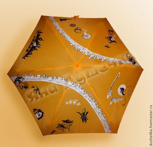 """Зонты ручной работы. Ярмарка Мастеров - ручная работа. Купить Зонт с росписью """"Макс Фрай"""". Handmade. Желтый, зонт на заказ"""