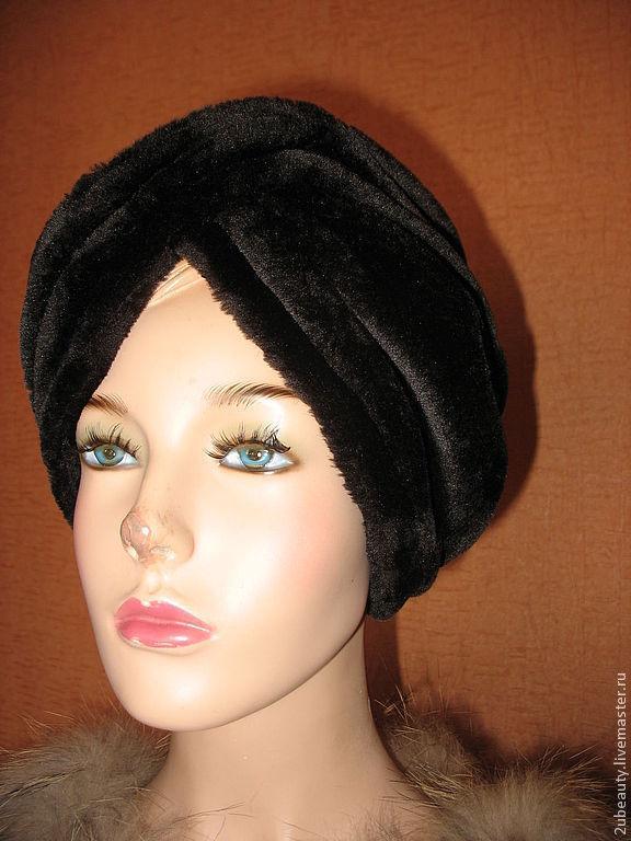 a5942315e18e Чалма из искусственного меха.Зимняя шапка.Тёплая шапка для зимы