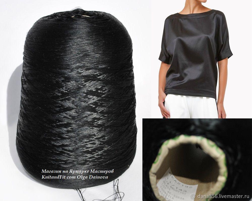 Silk. Threads silk color black. Silk Hasegawa, Yarn, Moscow,  Фото №1