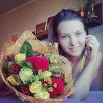 Захарова Виктория - Ярмарка Мастеров - ручная работа, handmade