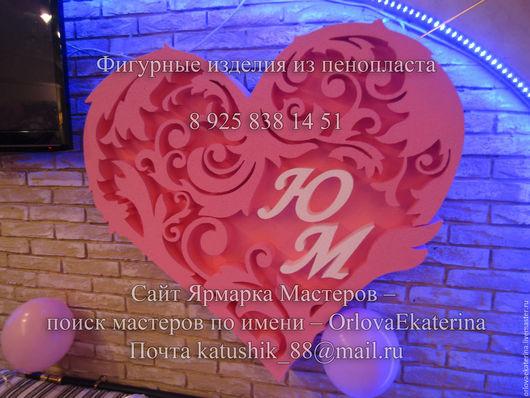 Свадебные аксессуары ручной работы. Ярмарка Мастеров - ручная работа. Купить Сердце из пенопласта. Handmade. Разноцветный, сердце из пенопласта