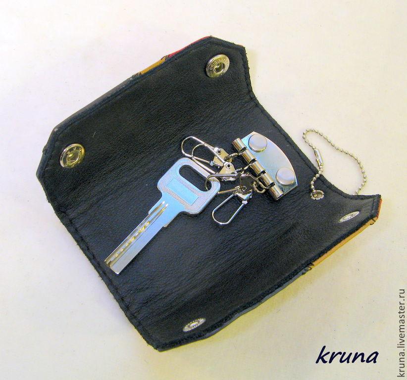 Чехол для ключей кожаный