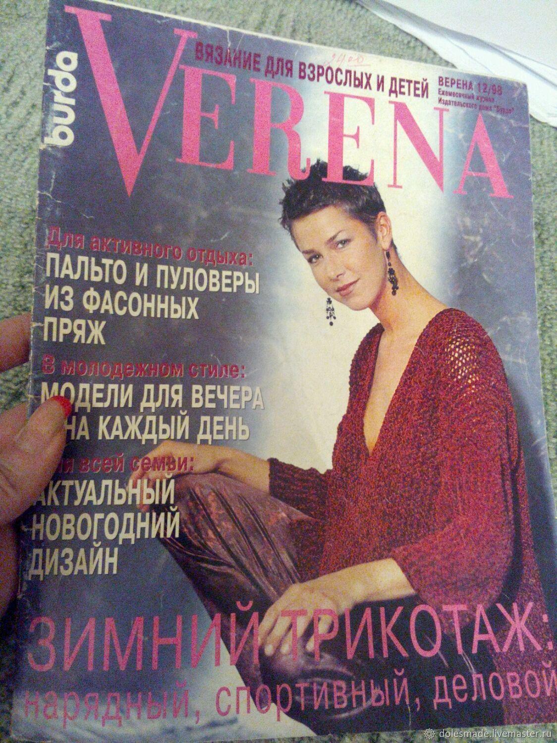 журнал по вязанию Verena 1298 купить в интернет магазине на