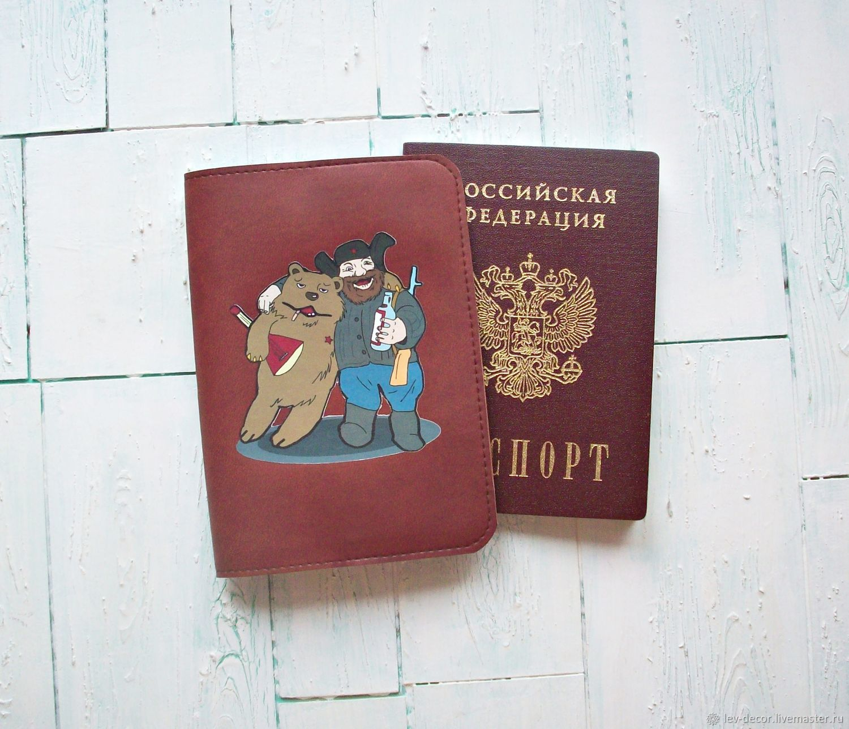Обложка для паспорта, Обложки, Красноярск,  Фото №1