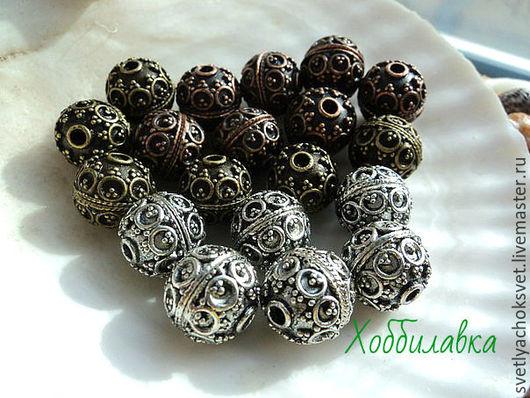 Красивые ажурные бусины размер 10 мм для создания браслетов, колье, сережек.