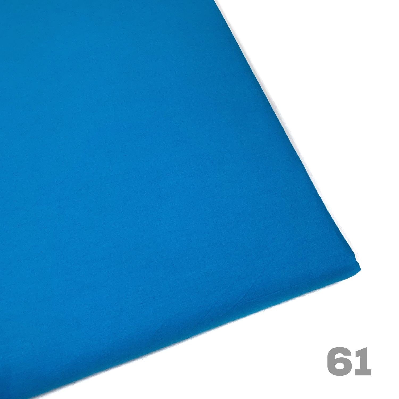 Ярко-голубой   100% Хлопок, сатин, ширина 160см, плотность 130г/м2, Ткани, Москва,  Фото №1