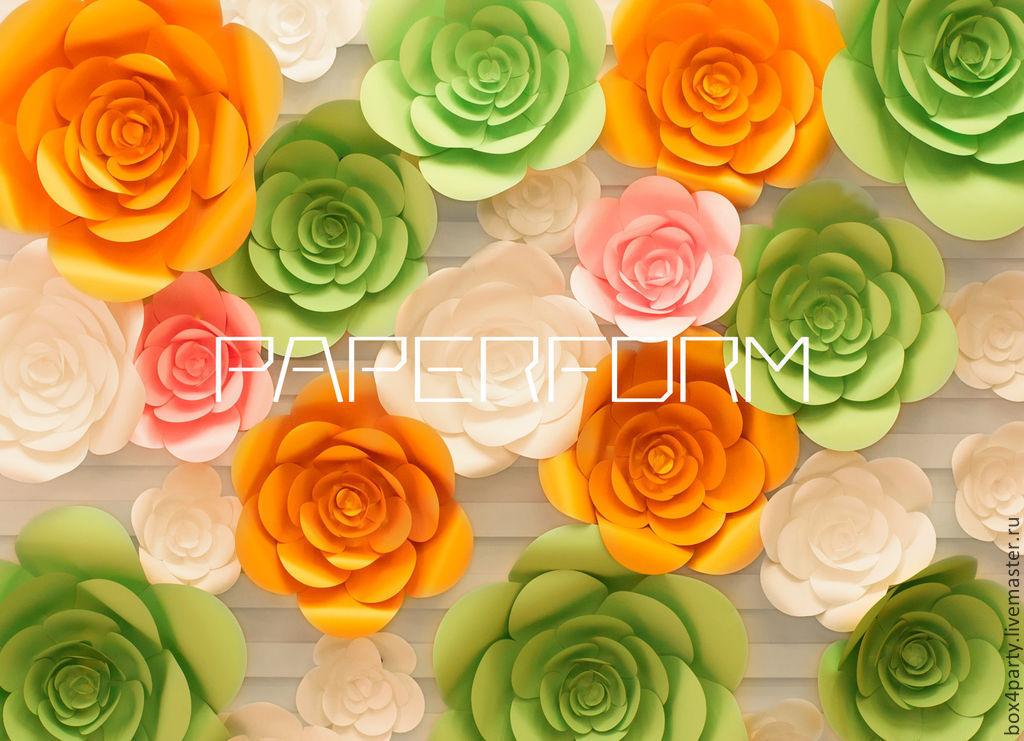 Цветы из бумаги купить