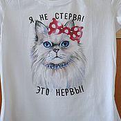"""Одежда ручной работы. Ярмарка Мастеров - ручная работа Футболка женская """"Я не стерва"""" кошка. Handmade."""