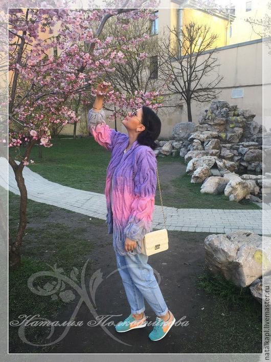"""Кофты и свитера ручной работы. Ярмарка Мастеров - ручная работа. Купить Кардиган """" В сиреневой дымке"""". Handmade. Разноцветный"""