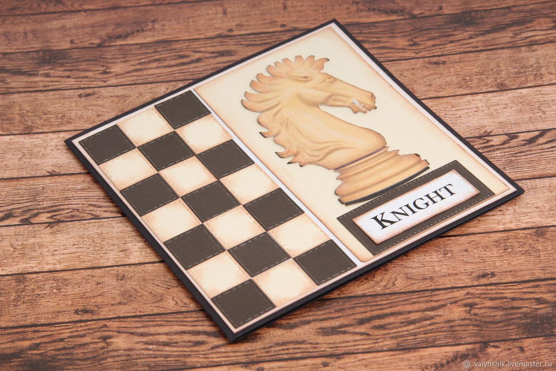 шаблон для открытки шахматисту