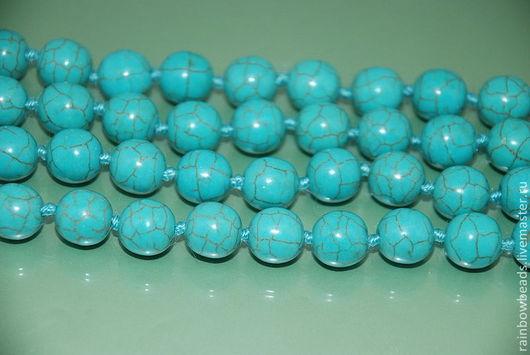Для украшений ручной работы. Ярмарка Мастеров - ручная работа. Купить Бусины бирюза шар гладкий 10 мм цвет голубой. Handmade.