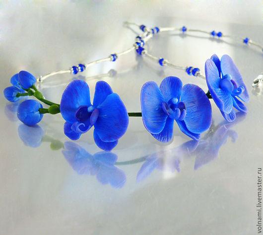 """Комплекты украшений ручной работы. Ярмарка Мастеров - ручная работа. Купить """"Орхидеи синие"""". Handmade. Тёмно-синий, цветы"""
