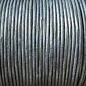 Шнуры ручной работы. Ярмарка Мастеров - ручная работа Шнур кожаный 1,5 мм, серебристый металлик. Handmade.