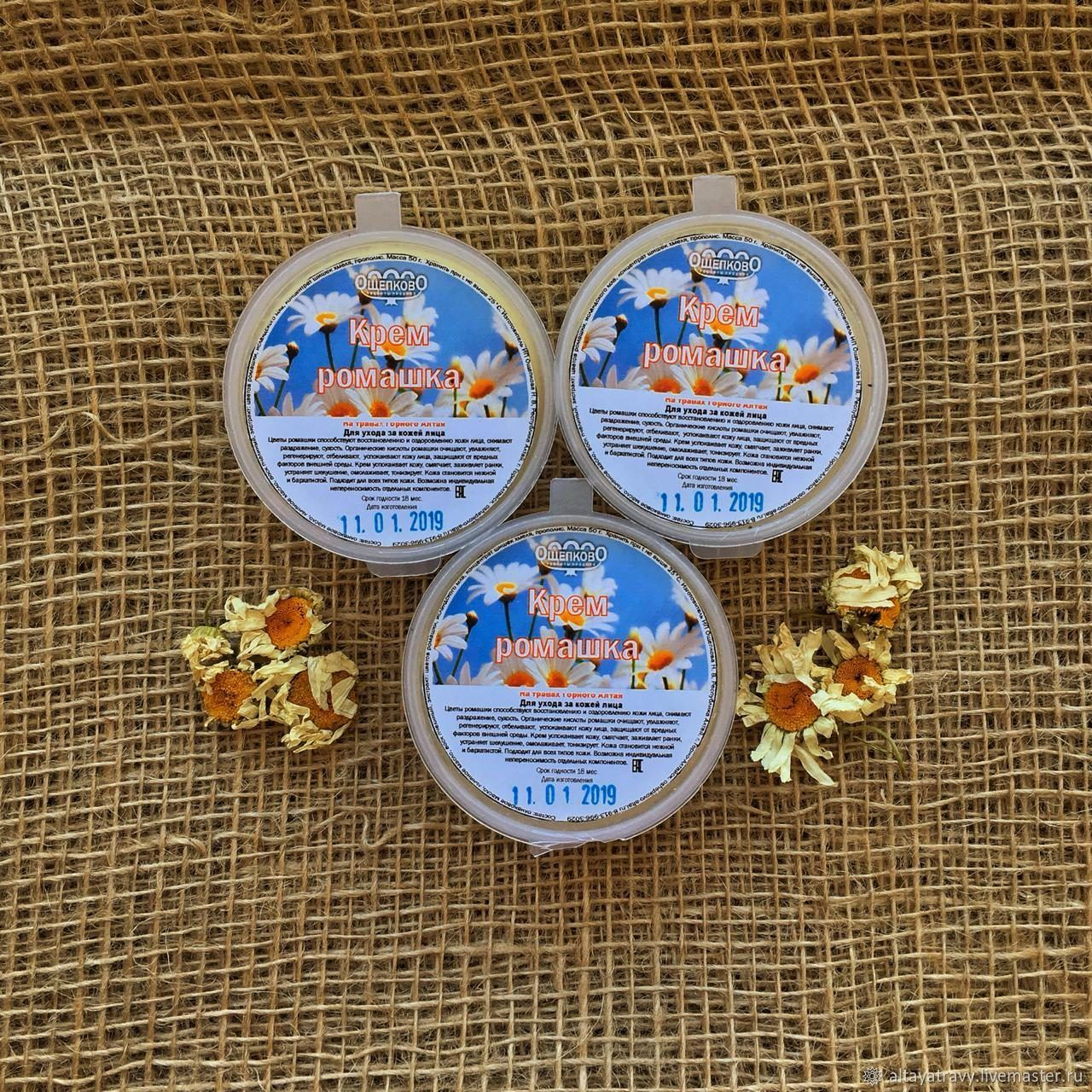 Chamomile cream for skin care, Creams, Kemerovo,  Фото №1