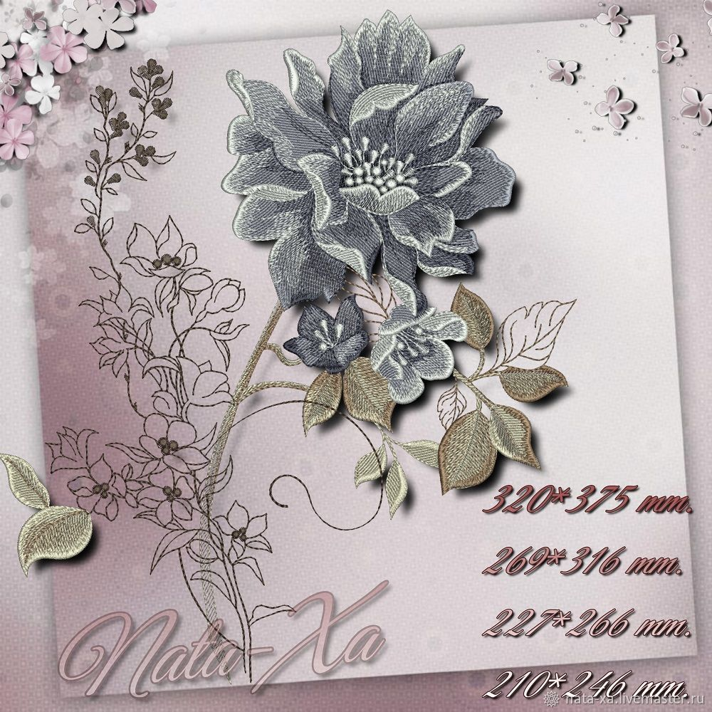 Autumn Coolness. Set №3. Designs for machine embroidery, Embroidery tools, Solikamsk,  Фото №1