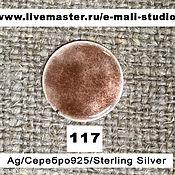 Материалы для творчества handmade. Livemaster - original item Enamel transparent Russian Tea No.117 Dulevo. Handmade.