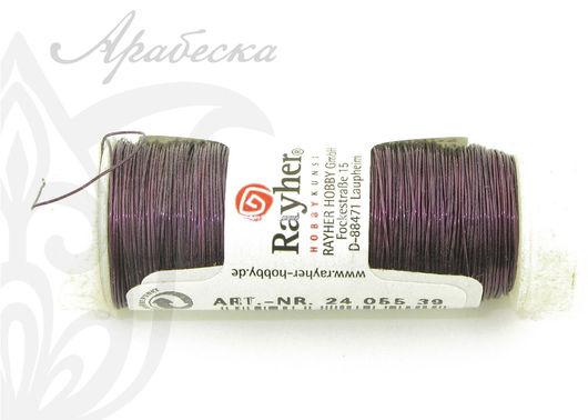 Проволока вязальная 50м фиолетового цвета 0.3мм RAYHER (Германия)