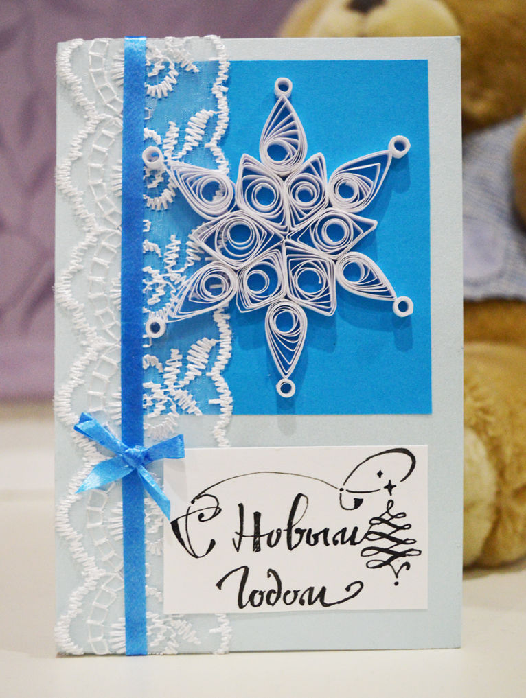Снежинка как открытка, беременная