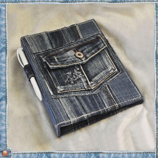 Ежедневники ручной работы. Ярмарка Мастеров - ручная работа. Купить Обложка джинсовая для сменного блока-2. Handmade. Тёмно-синий