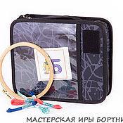 Материалы для творчества ручной работы. Ярмарка Мастеров - ручная работа сумочка, сумка  для вышивания купить. Handmade.